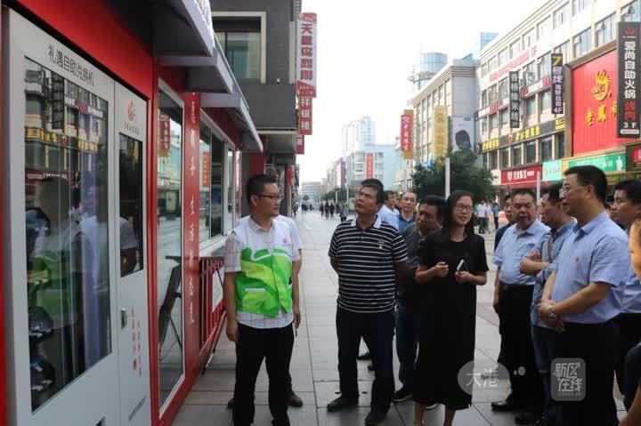 大港街道组团赴苏州学习