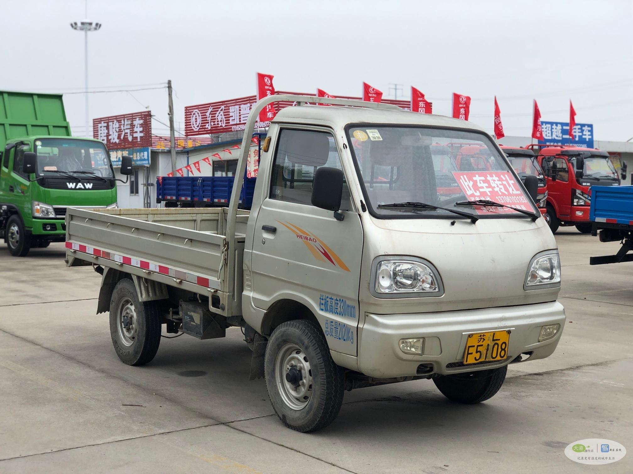 出售2016年黑豹轻卡2米6
