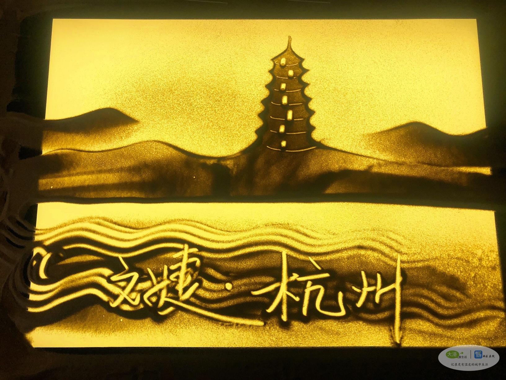 沙画杭州——龙门会酒吧
