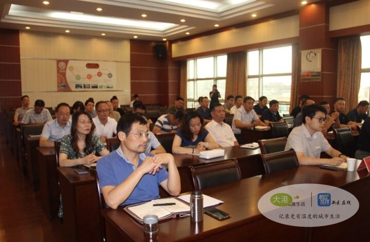 镇江市自然资源和规划局经济技术开发区分局揭牌成立